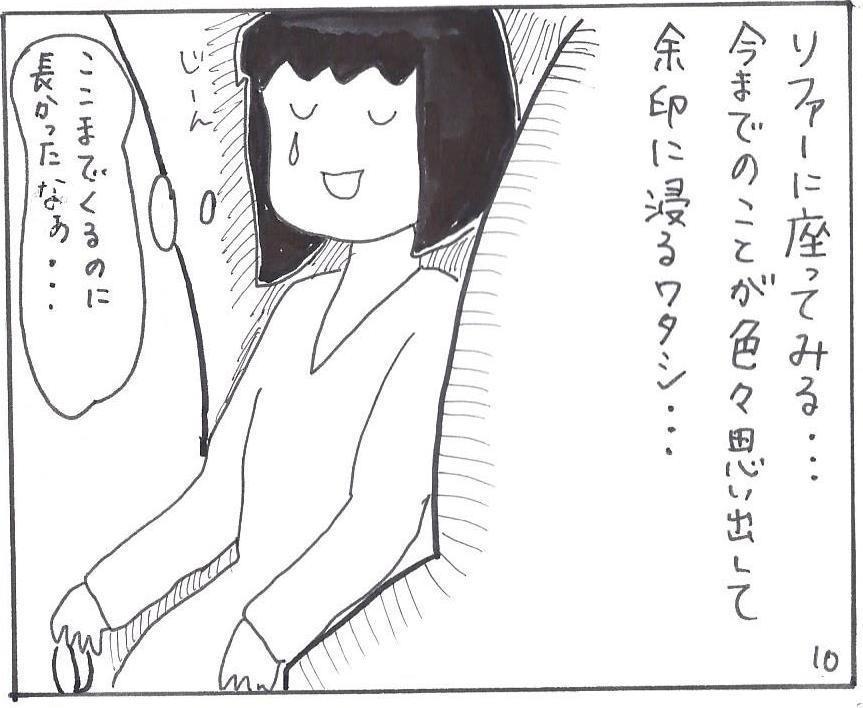 84d57e00.jpg