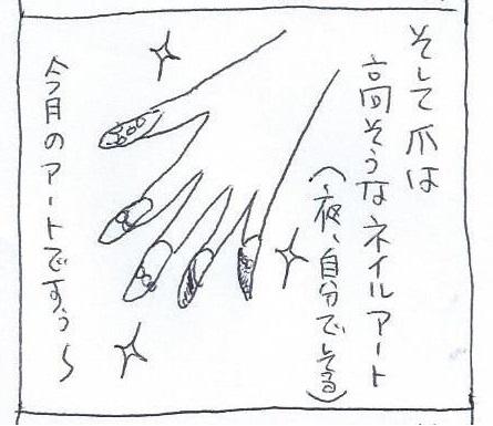 93f7e536.jpg