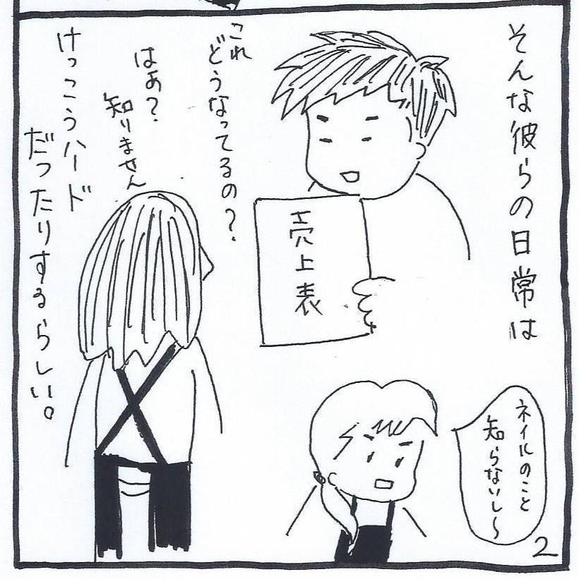d4c949ab.jpg